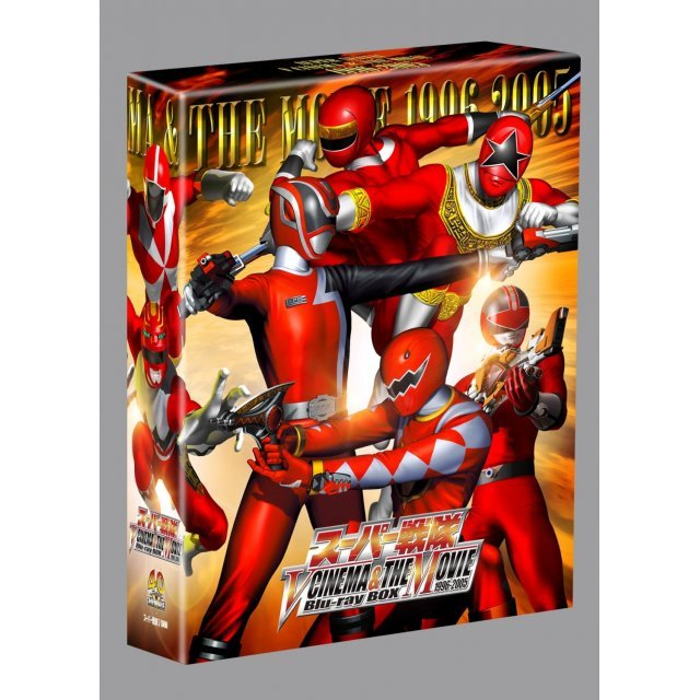 Super Sentai V Cinema And The Movie Blu-ray Box 1996-2005 [Limited Edition]