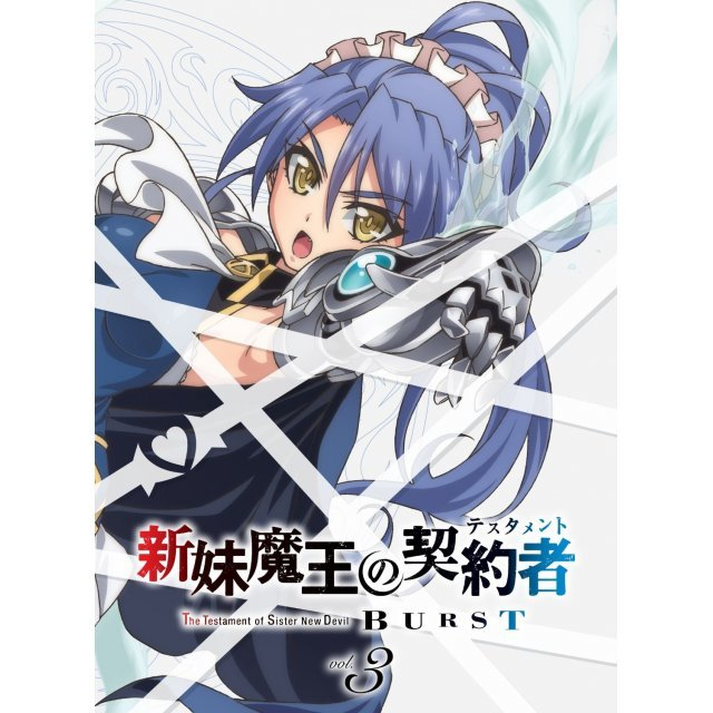 Shinmai Maou no Testament Burst Vol.3 [DVD+CD Limited Edition]