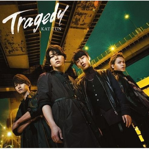 Tragedy [CD+DVD Limited Edition Type 1]