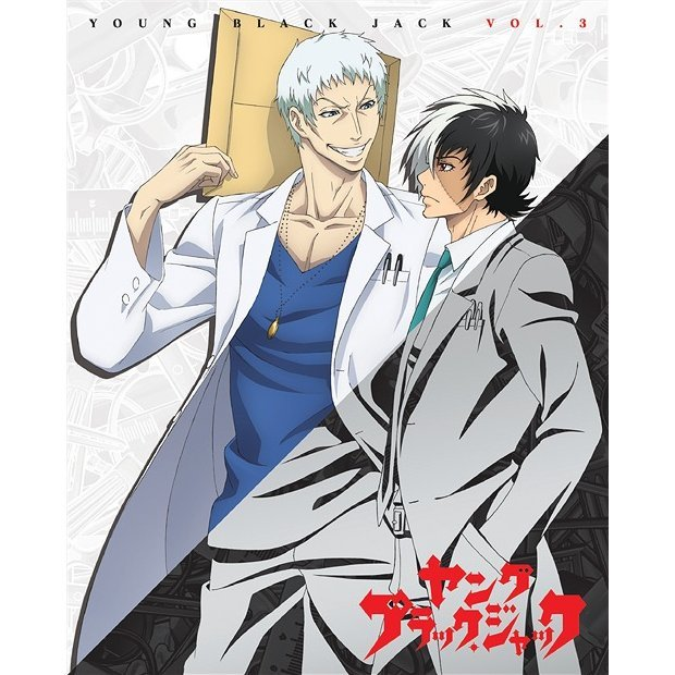 Young Black Jack Vol.3 [Limited Edition]