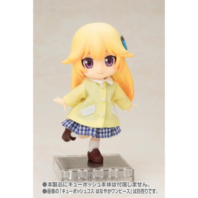Cu-poche Costume Spring Coat (Yellow)