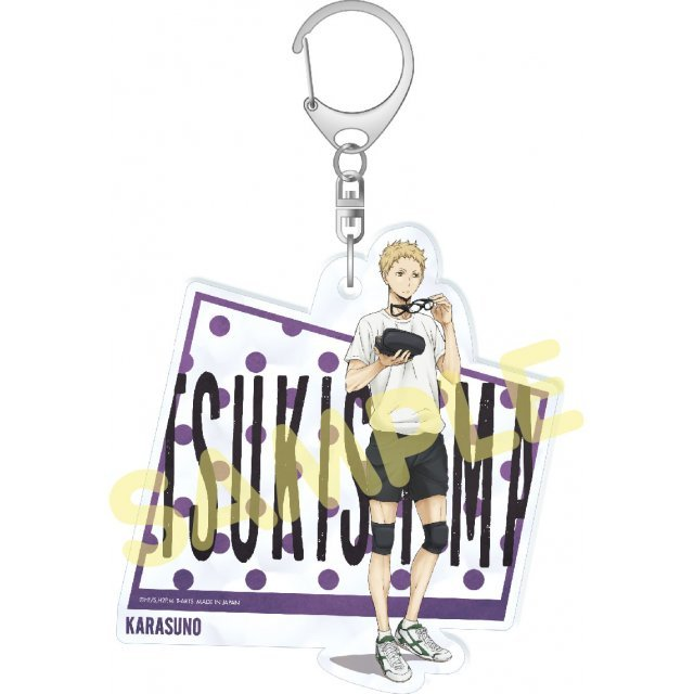 Haikyu!! Second Season Acrylic Big Key Chain Stand-by: Tsukishima