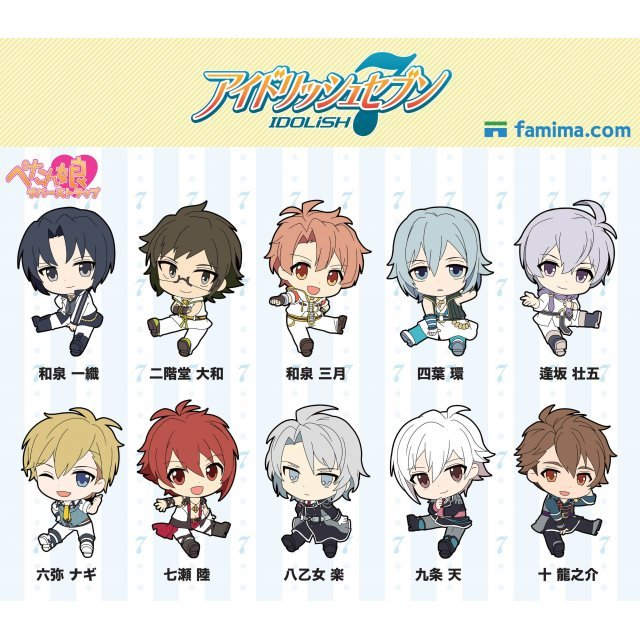 Idolish7 Petanko Trading Rubber Strap (Set of 10 pieces)