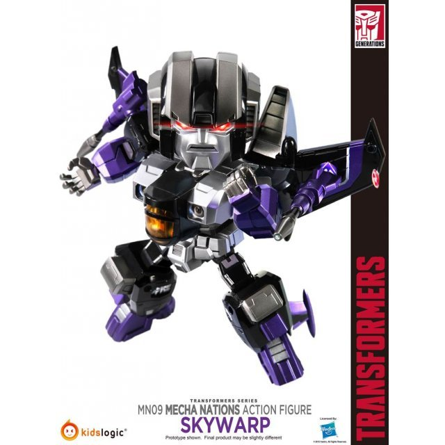 Mecha Nations Transformers G1 Action Figure: Skywarp