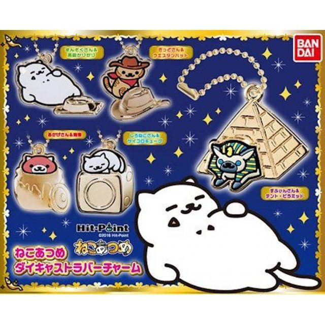 Neko Atsume Diecast Rubber Charm (Random Single)
