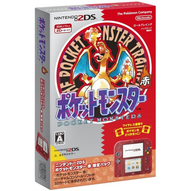 Nintendo 2DS [Pocket Monster Red Limited Pack]