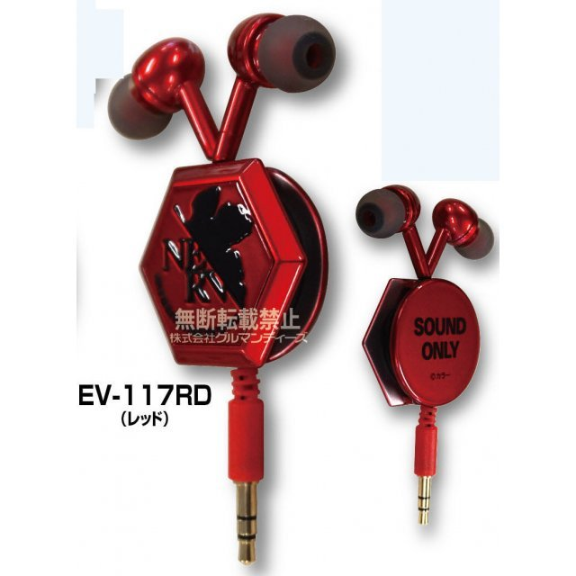 Rebuild of Evangelion Diecut Reel Type Stereo Earphones (Red)