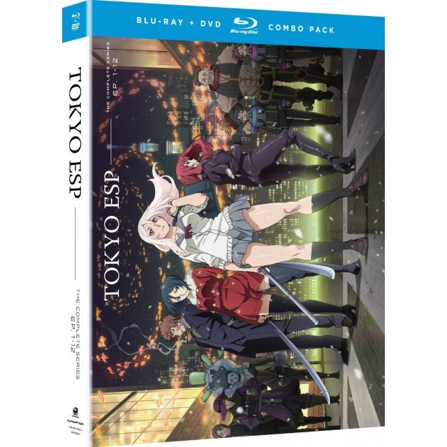 Tokyo ESP: The Complete Series (Limited Edition) [Blu-ray+DVD]