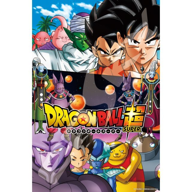 Dragon Ball Super 1000 Piece Puzzle: Team Beerus vs Team Shanpa