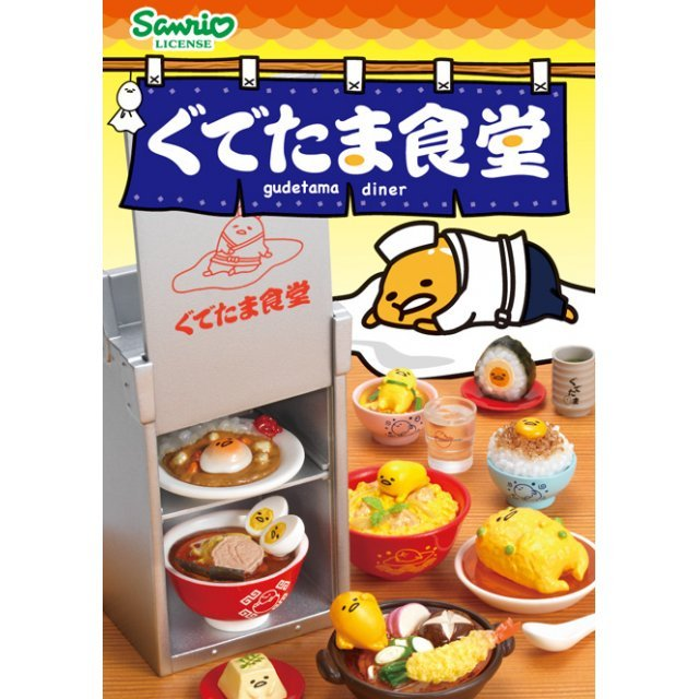 Gudetama Diner (Set of 8 pieces)
