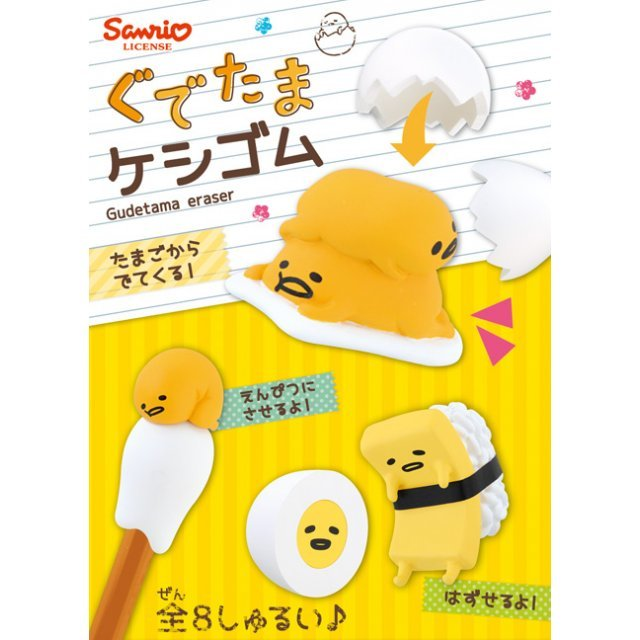 Gudetama Eraser (Set of 8 pieces)