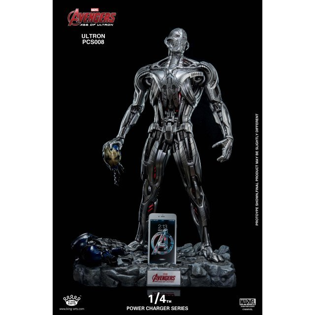 King Arts Avengers Age of Ultron 1/4 Power Charger Series: Ultron