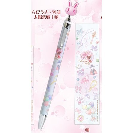 Sailor Moon Crystal Romance & Black Story Ballpoint Pen (Usagi)