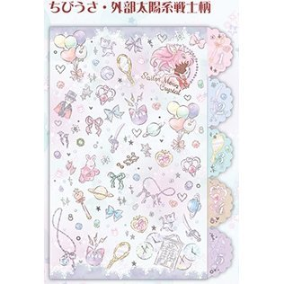Sailor Moon Crystal Romance & Black Story Die Cut Clear File (Blue)