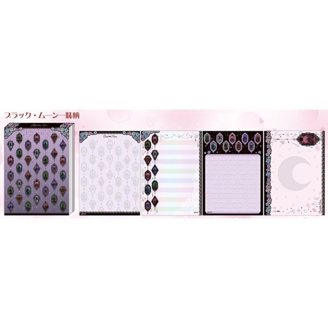 Sailor Moon Crystal Romance & Black Story Memo Pad (Black)