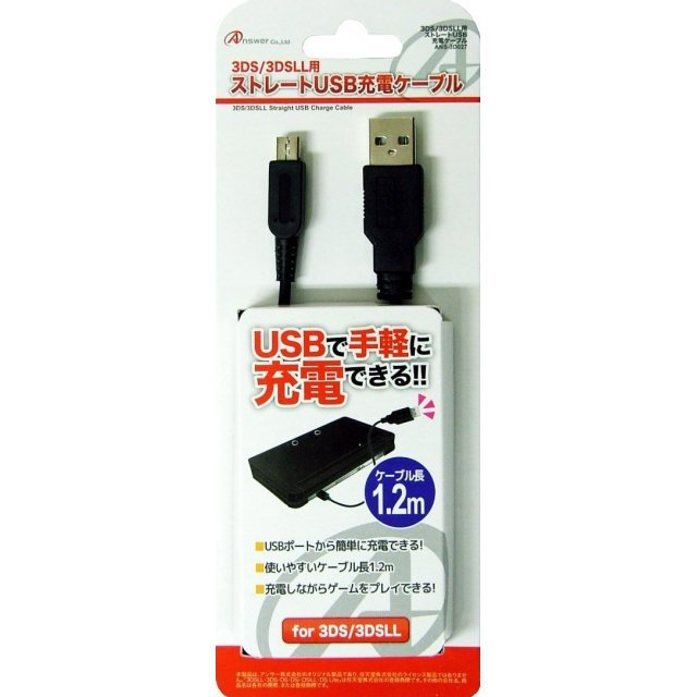 Straight USB Charge Cable for 3DS & 3DS LL