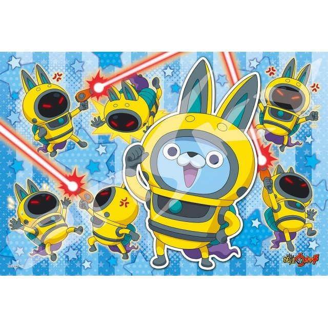 Youkai Watch 108 Large Piece Puzzle: Vader Mode