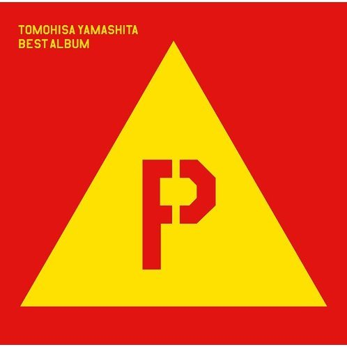 Yama-p Best Album [CD+DVD Limited Edition Type A]