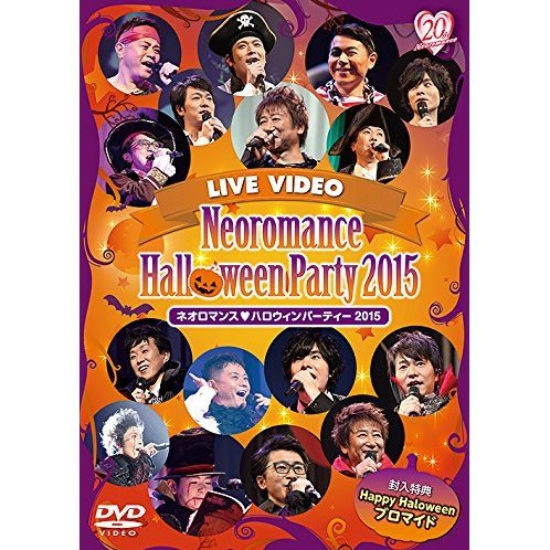 Live Video Neo Romance Halloween Party 2015 Deluxe Edition [Limited Edition]