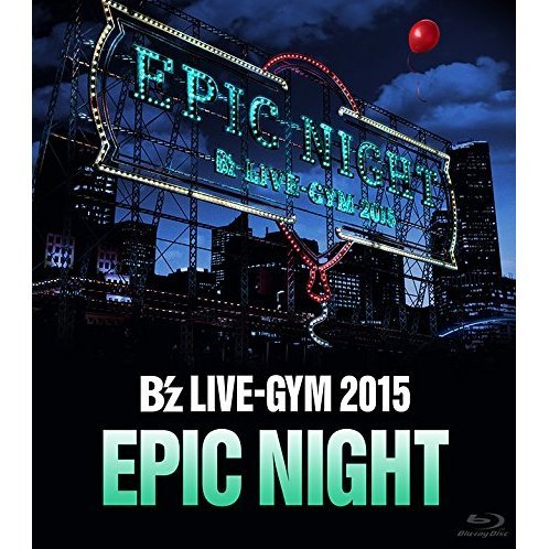 Live-gym 2015 - Epic Night