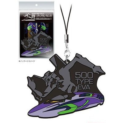 Shinkansen Evangelion Project Rubber Strap: 500 TYPE EVA