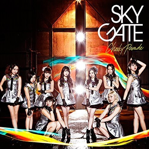 Sky Gate [CD+Blu-ray]