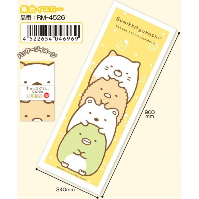 Sumikko Gurashi Washcloth: Group Yellow