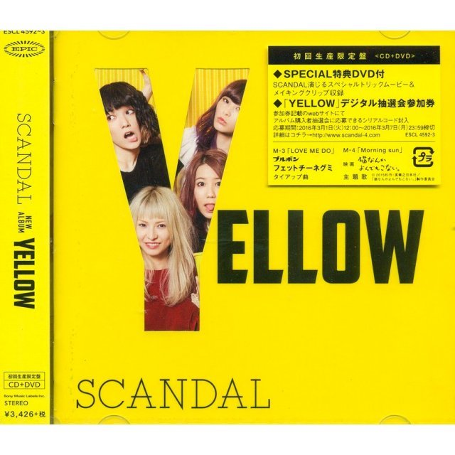 Yellow [CD+DVD Limited Edition]