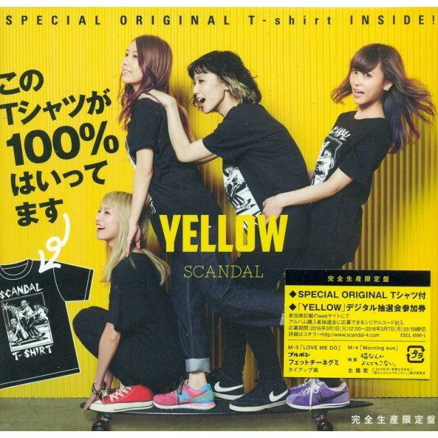 Yellow [CD+T-shirt Limited Edition]