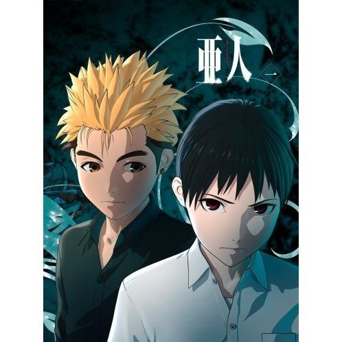 Ajin: Demi-Human Vol.1 [Limited Edition]