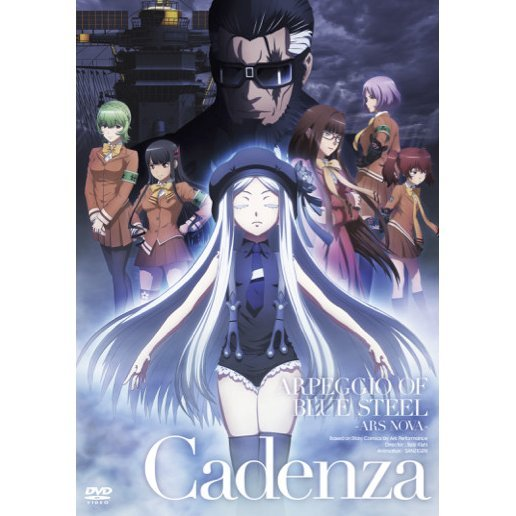 Arpeggio Of Blue Steel - Ars Nova Cadenza Movie