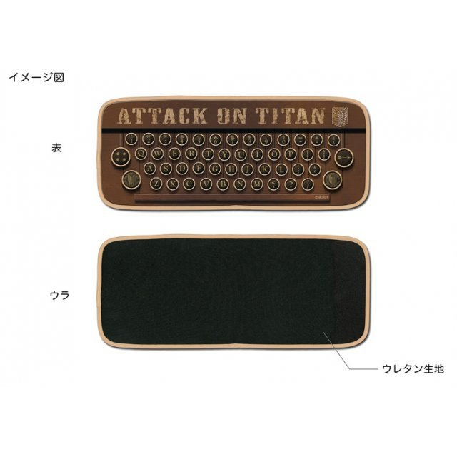 Attack on Titan Keyboard Cover