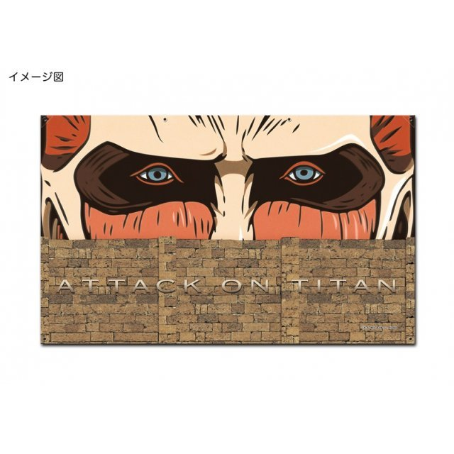 Attack on Titan Panorama Tapestry: B