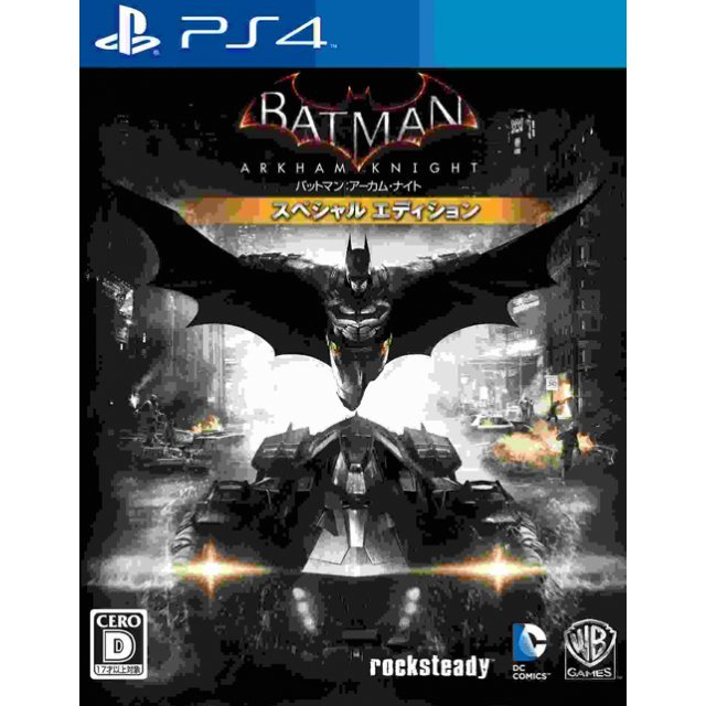 Batman: Arkham Knight [Special Edition]
