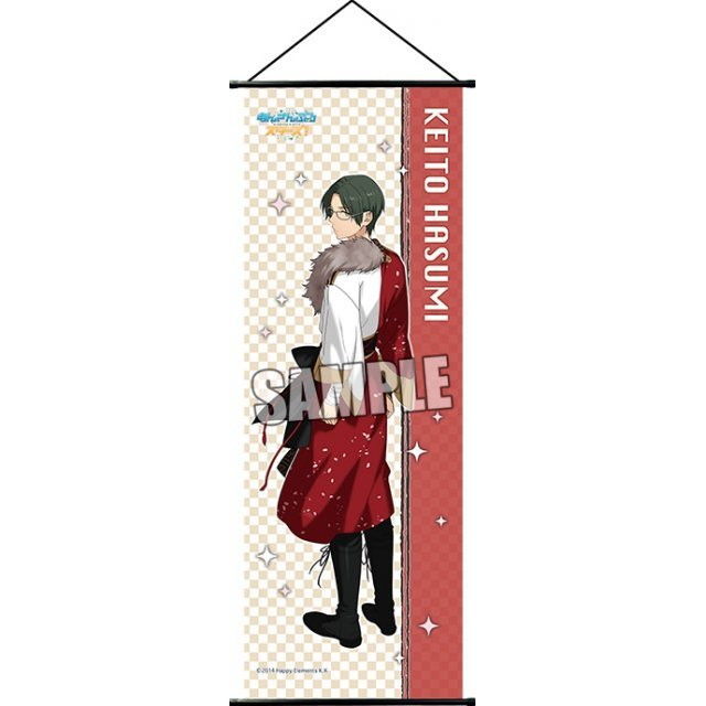 Ensemble Stars! Slim Wall Scroll: Hasumi Keito