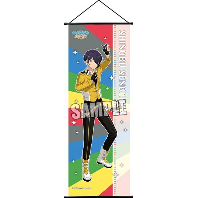Ensemble Stars! Slim Wall Scroll: Sengoku Shinobu