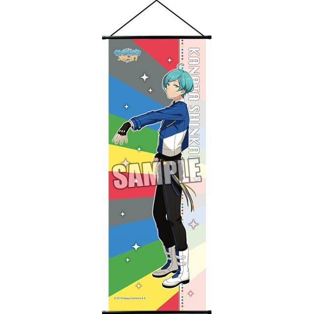 Ensemble Stars! Slim Wall Scroll: Shinkai Kanata