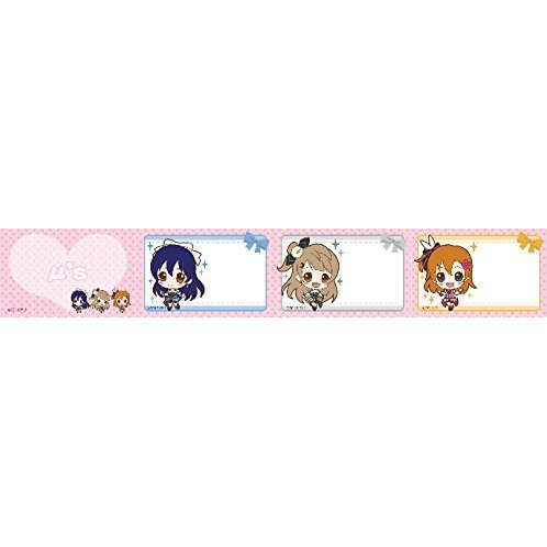 Love Live! Roll Sticky: Second-year Student