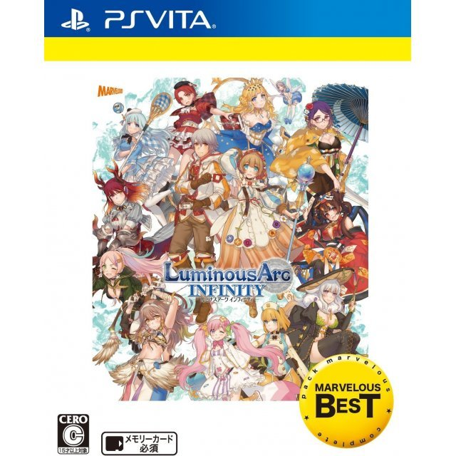 Luminous Arc Infinity Complete Pack