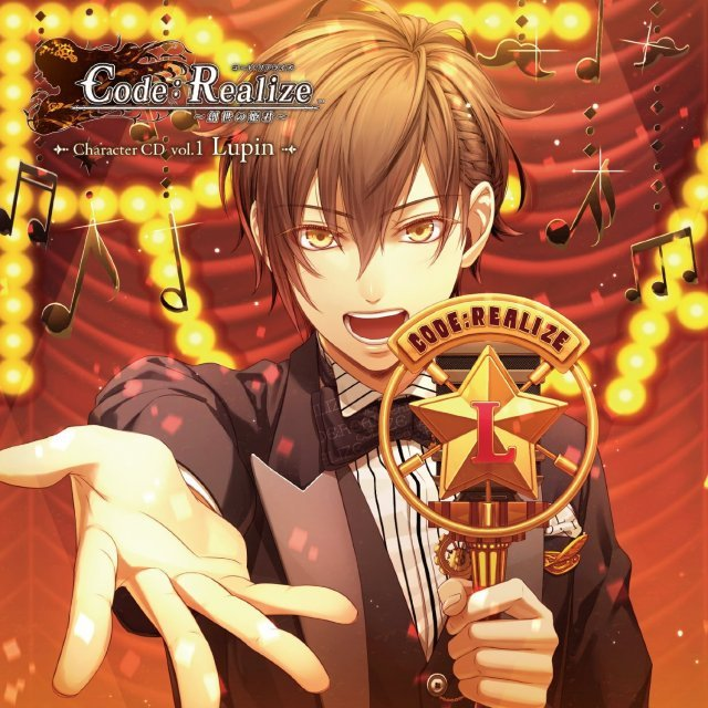 Code: Realize - Sousei no Himegimi Character Cd Vol.1 Arsene Lupin
