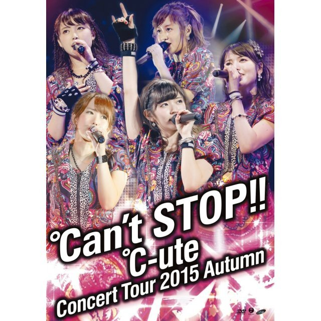 Concert Tour 2015 Aki - Can't Stop