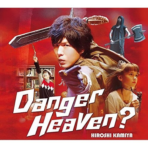 Danger Heaven? (Deluxe Edition) [CD+DVD Limited Edition]