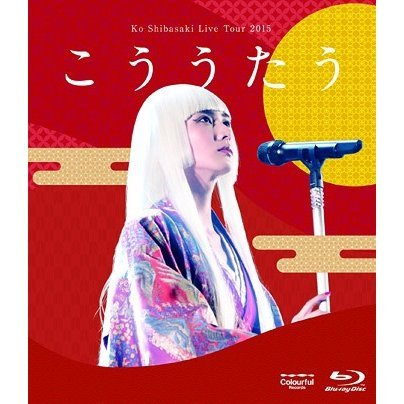Live Tour 2015 Kou Utau [Limited Edition]