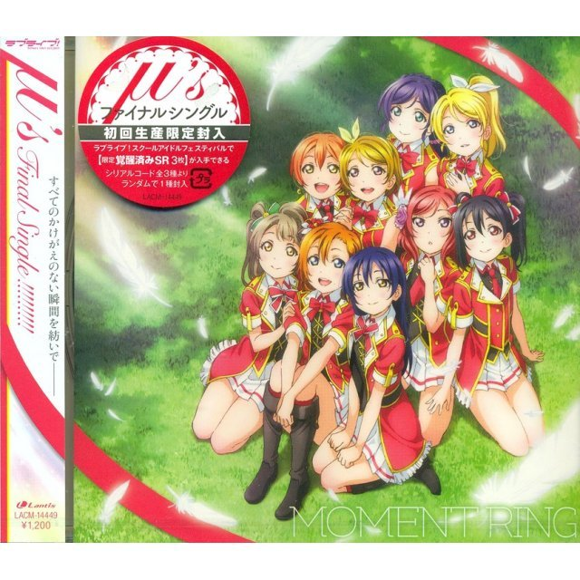 Love Live M's Final Single - Moment Ring