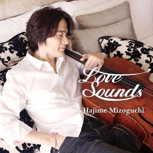 Love Sounds