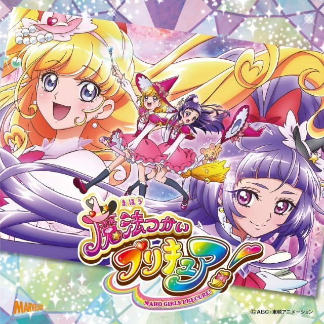Maho Girls Precure Theme Song Single