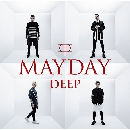 Mayday [Limited Pressing]