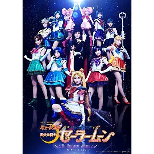 Musical Pretty Guardian Sailor Moon - Un Nouveau Voyage