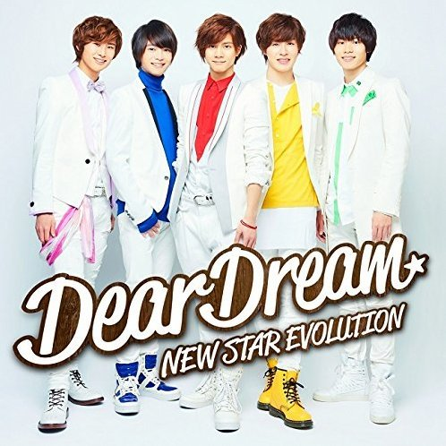 New Star Evolution (Dream Festival Deardream Debut Single) [CD+DVD]