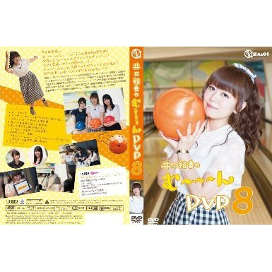 No Mooooon Dvd Vol.8